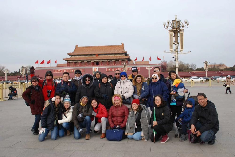 Halal Tours in China