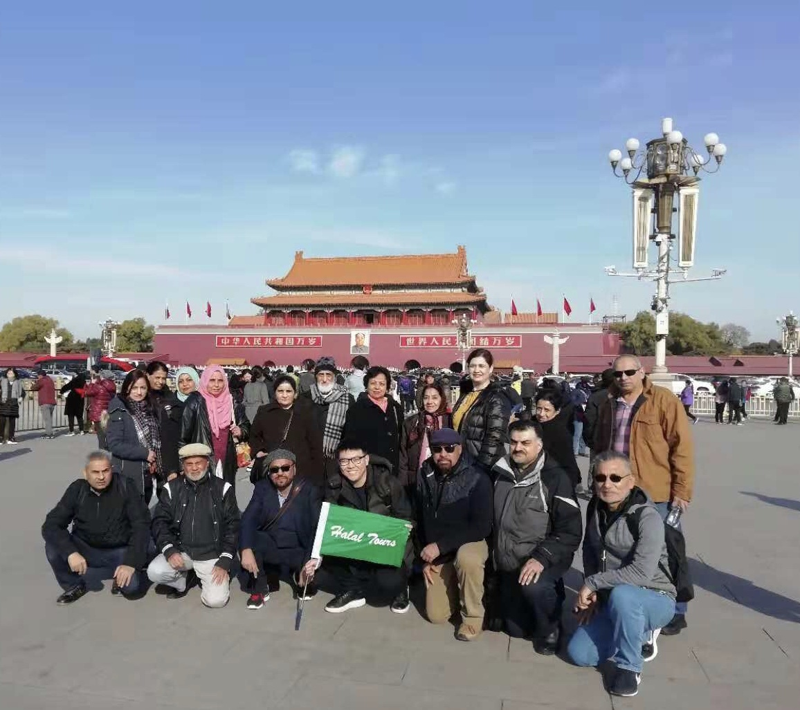Halal Tours <br>Muslim Travel Agency in China